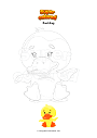 Coloring page Duckling