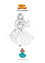 Dibujo para colorear Princesa elegante